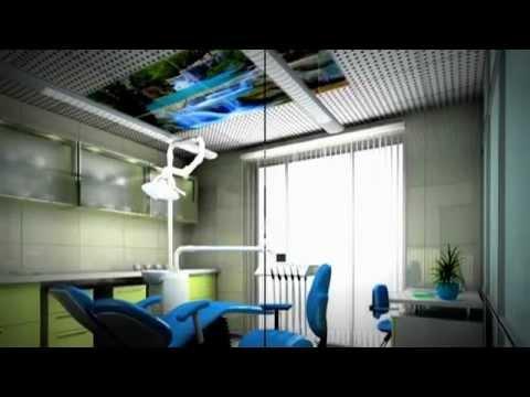 Dalle plafond imprimée