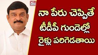 నా పేరు చెపితేనే గుండెల్లో రైళ్లు పరిగెడతాయి | BJP MLA Vishnu Kumar Raju comments on Chandrababu - CVRNEWSOFFICIAL