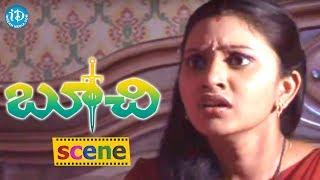 Boochi Movie Scenes - Shafi Scares Aarthi || Vaibhav || Naveena || Sridhar - IDREAMMOVIES
