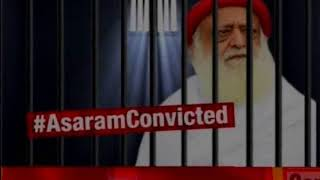 3 accused including Asaram convicted, two other accused acquitted by Jodhpur Court in a rape case - NEWSXLIVE