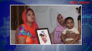 video : होशियारपुर :  मोसुल शहर में अगवा गुरदीप को वापिस लाने की परिजनों ने की मांग