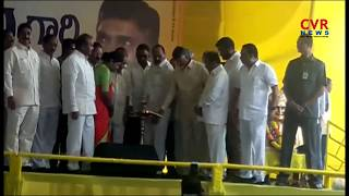 Shri Yadlapati Venkata Rao 100th Birthday Ceremony | CM Chandrababu Attend | Tenali | CVR NEWS - CVRNEWSOFFICIAL