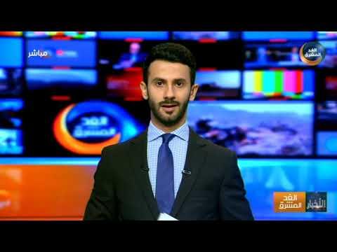 موجز أخبار السادسة مساءً | المركز الكوبي الخاص بعدن يستقبل جميع الأمراض الوبائية بالمجان (3 يونيو)