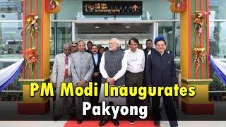 Master Stroke: Sikkim: Prime Minister Narendra Modi inaugurates Pakyong Airport near Gangt - ABPNEWSTV