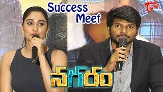 Nagaram Telugu Movie Success Meet || Sundeep Kishan || Regina Cassandra || #Nagaram - TELUGUONE