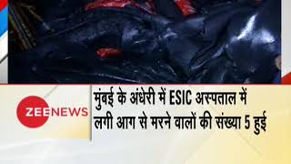 Breaking News: 5 people killed in Massive fire at ESIC hospital, Mumbai - ZEENEWS