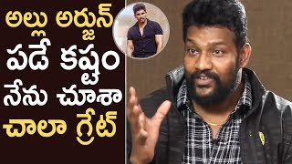 Kalakeya Prabhakar Superb Words About Allu Arjun Hard Work | TFPC - TFPC