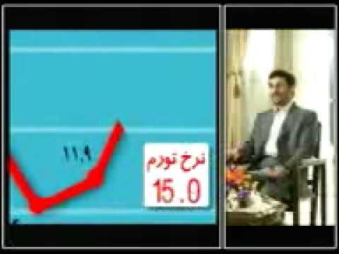 IRAN-EFSHA-doorogh ha- ahmadinejad2