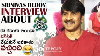 Actor Srinivas Reddy Interview About Jamba Lakidi Pamba Movie | TFPC - TFPC