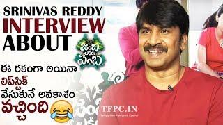 Actor Srinivas Reddy Interview About Jamba Lakidi Pamba Movie   TFPC - TFPC