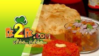 K2K.com Rasikka Rusikka 20-03-2015 –  PuthuYugam TV Show