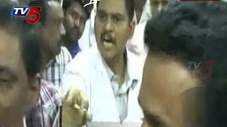 A Government Doctor's Fraud on Disabled Persons | Guntur : TV5 News - TV5NEWSCHANNEL