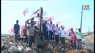 Janasena Party Leaders Protest at Godavari Dumping Yard | CVR News - CVRNEWSOFFICIAL