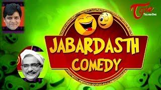 Jabardasth Comedy Scenes 07 || Hilarious Telugu Comedy Scenes Back to Back - NAVVULATV