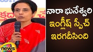 Nara Bhuvaneshwari Speech | NTR Model School Anniversary Celebrations at Gandipet | Mango News - MANGONEWS