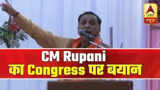 If Cong wins by mistake, Pak will celebrate Diwali: Rupani - ABPNEWSTV