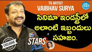 TV Artist Vaibhav Surya Exclusive Interview || Soap Stars With Anitha - IDREAMMOVIES