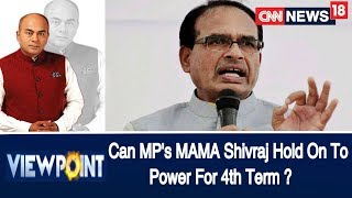 Can MP's MAMA Shivraj Hold On To Power For 4th Term ? | VIEWPOINT With Bhupendra Chaubey - IBNLIVE
