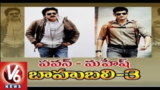 Pawan Kalyan & Mahesh Babu in Baahubali-3 | Prince Ready to work with Power Star