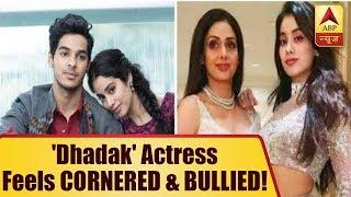 Janhvi Kapoor on Nepotism: 'Dhadak' actress feels CORNERED & BULLIED! - ABPNEWSTV