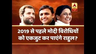 Assembly election results set stage for 2019 Lok Sabha elections| Kaun Banega Mukhyamantri - ABPNEWSTV