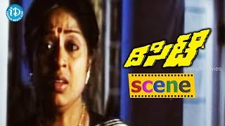 The City Movie Scenes - Shanthi Worries About Her Son || Suresh Gopi ||  Jayashree - IDREAMMOVIES