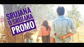 #Srujana Srujana O Srujana New Telugu Short Film Teaser Promo 2019 ll Directed By Revathi Akka ll - YOUTUBE