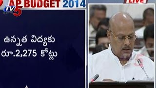 AP Budget 2014 for Tribal Welfare : TV5 News - TV5NEWSCHANNEL