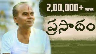LB Sriram's Prasadam ప్రసాదం | Latest Telugu Short Film 2017 | LB Sriram He'ART' Films - YOUTUBE