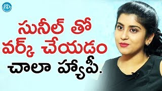 I Was Very Excited To Work With Sunil - Manisha Raj || #2Countries || Talking Movies With iDream - IDREAMMOVIES