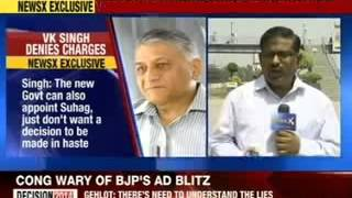UPA breaking precedent in haste to appoint next chief - NEWSXLIVE