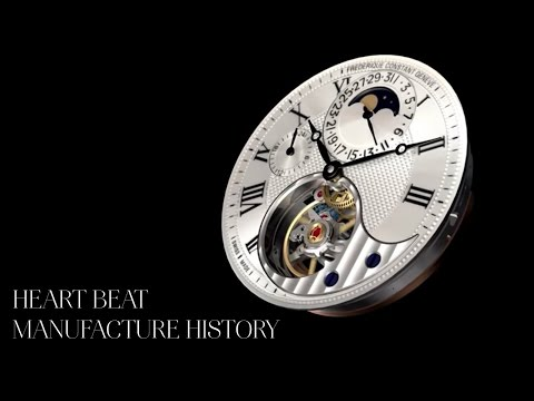 Heart Beat Manufacture History