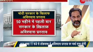 No-trust vote in Parliament, an important day for the democracy? Watch debate - ZEENEWS