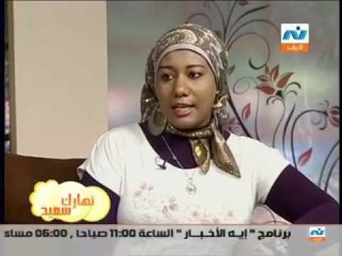 الإحتفال باليوم العالمى للنوبة - أ/رشا جبريل