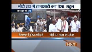 Rahul Gandhi attacks PM Modi over lathicharge on Congress workers in Chhattisgarh - INDIATV