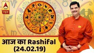 Daily Horoscope: Prediction for February 24, 2019 - ABPNEWSTV