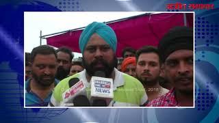 video : राजपुरा में फैक्ट्री के समक्ष मजदूरों का धरना प्रदर्शन