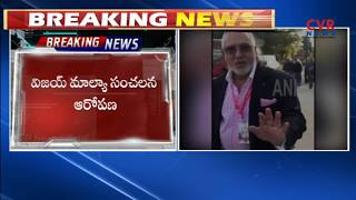 Vijay Mallya Says Met Finance Minister Before Leaving India | CVR News - CVRNEWSOFFICIAL