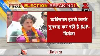 'All power in one hand' -- is it right? asks Priyanka Gandhi - ZEENEWS