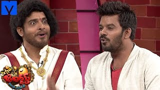 Sudigali Sudheer & Team Performance - Sudheer Skit Promo - 11th January 2019 - Extra Jabardasth - MALLEMALATV