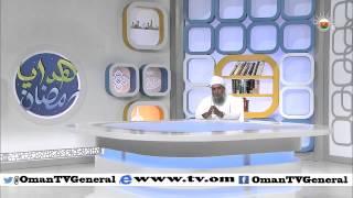 هدايا رمضان - الاثنين 5 رمضان 1436 هـ