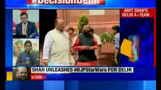 BJP deploys its top leaders to counter Kejriwal threat in Delhi - NEWSXLIVE