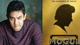 Aamir Khan Back in Gulshan Kumar Biopic Mogul; Movie Mogul में वापस लौटे आमिर खान - ITVNEWSINDIA