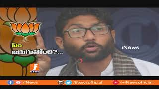 Hinduism Controversy Around BJP Govt | Jignesh Mevani And Prakash Raj Against BJP | iNews - INEWS