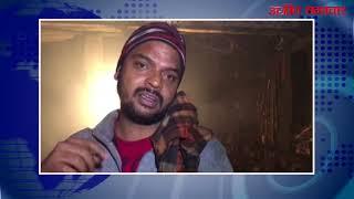 video : जालंधर : सिगरेट न देने पर दुकान को आग लगाने का आरोप