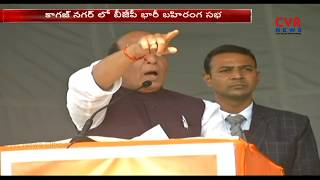 Union Home Minister Rajnath Singh Speech at BJP Bahiranga Sabha in Kaghaznagar | Telangana|CVR NEWS - CVRNEWSOFFICIAL