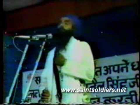 Sant Jarnail Singh Bhindranwale (1982 - Mumbai)
