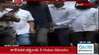 SIMI Terrorists Arrested In Hyderabad | Terrorists Facebook Recruitment : TV5 News - TV5NEWSCHANNEL