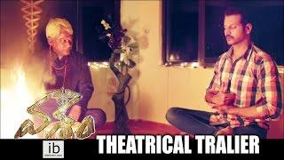 Vasham A Crowd Funded Film theatrical trailer - idlebrain.com - IDLEBRAINLIVE