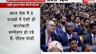 Narendra Modi addresses Vision Gujarat summit - ZEENEWS